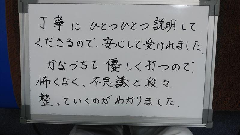肩コリになりやすい体勢(東大阪 整体 献身堂)